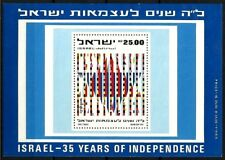 ISRAEL 1983 Stamp Sheet 35TH INDEPENDENCE DAY  MNH XF