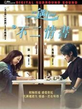 Book of Love REGION 3 DVD English Subtitled Tang Wei Finding Mr Right 2 不二情書