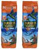 2 Bags Magnum Jamaican Blue Mountain Blend Ground Coffee Cafe Black 1Lb 16oz