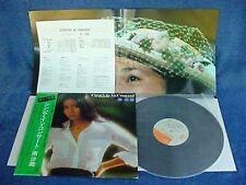 CYNTHIA IN CONCERT - CBS/SONY- JAPAN LP + OBI & POSTER