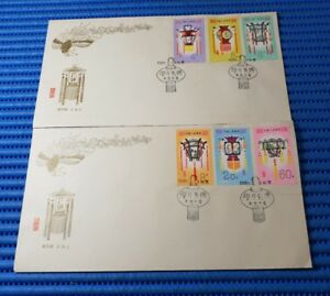 2X 1981 China First Day Cover T60 Palace Lantern Commemorative Stamp Issue