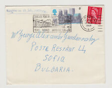 United Kingdom 1960s Cover to Bulgaria Additional Stamp Poste Restante - p37045