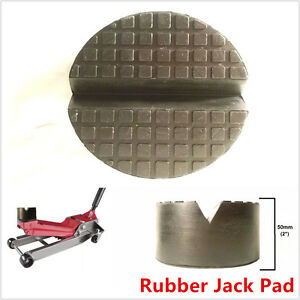 1Pcs Extra Large Jack Pad Disk for Floor Jack Pinch Weld Rail Adapter V Slotted