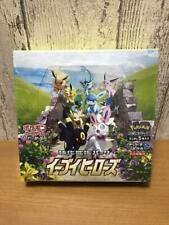 Pokemon Card Game Eevee Heroes Enhanced Expansion Pack Box NEW