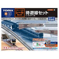 Tomix 91026 Fine Track Rail Siding Set (track Layout B) - N