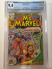 MS. MARVEL #19 (CGC 9.4) 1978 ORIGIN RETOLD; CAPTAIN MARVEL COVER & APPEARANCE