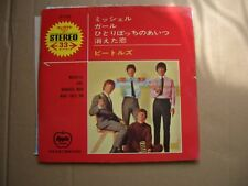 """THE BEATLES - MICHELLE E.P. - 7"""" JAPAN RECORD WITH INSERT - PAUL McCARTNEY"""