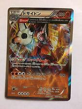 Pokemon Carte / Card Rhinastoc Rare Holo 032/070 R XY5