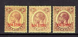 JAMAICA KGV 1919 WAR TAX sg77,sg77a,sg77b MNH & LIGHTLY MOUNTED MINT CAT £37