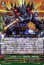 Cardfight!! Vanguard Japanese Juggernaut Maximum Maximum  [RR] G-BT09/018