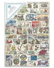 CZECHOSLOVAKIA 200 Different Stamps Used & Off Paper Window Display Pack