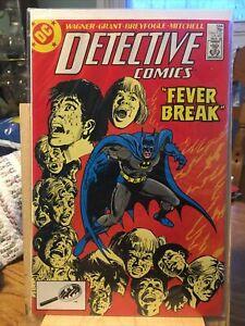 DC COMICS:  Detective Comics BATMAN  MAR 88. No. 584