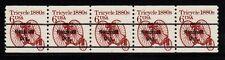 #2126a Tricycle precancel PNC5  Pl#1 - MNH