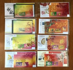 China Hong Kong 2013  - 2021 Dragon ~ OX SPECIMEN + Gold FDC New Year stamp CERT