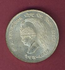 Nepal FAO 10 Rupees 1968 rare silver coin Food For All uncirculated