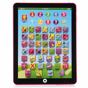 KIDS' LEARNING TABLET TOY CHILDREN COMPUTER LAPTOP LEARNING TOY FUN LEARN & GAME
