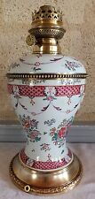 Große Lampe Porzellan China Haus- von Indien chinesisch Keramik Lampe