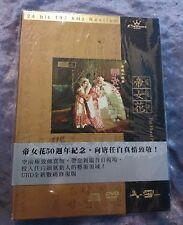 Chinese Opera 帝女花 Princess Flowers 任劍輝 白雪仙 Limited Edition DVD Audio - Brand New