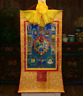 Tibet Tibetan Buddha Print Silk Gild Thangka Thanka Nine Palace Eight Diagrams