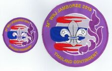 2019 World Scout Jamboree THAILAND / THAI SCOUTS Contingent Patch & Backpatch