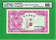 KOREA  1950  P 3  1000 WON  PMG 66 EPQ   OFFSET PRINTING  ERROR