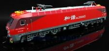 CMR Line China Railway HXD3D Electric Locomotive (HO scale)