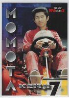 1996 WHEELS KNIGHT QUEST KENJI MOMOTA 1ST JAPANESE NASCAR DRIVER CARD #KM2