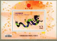 Taiwan 2011 2012 China New Year of Dragon S/S stamps