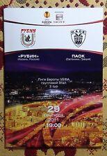 Programs Rubin Kazan - PAOK Greece 2011