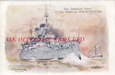 Japanese Navy - 1st Class Battleship YASHIMA  -  Odin Resenvinge
