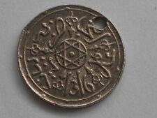 1827. Morocco Dirham 1899 Paris Silver AD1894-1908/AH1312-1325 ~ Abd al-Aziz