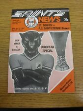 22/10/1980 St Mirren v Saint Etienne [UEFA Cup] . Thanks for viewing our item, b