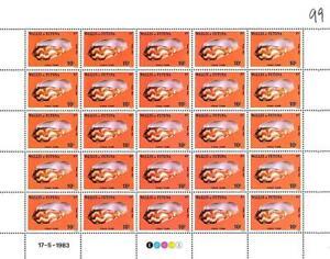 Wallis & Futuna = Coquillages 10Fr MNH Feuille De 25 Timbres ( Plié) Marine