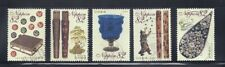 Japan 2014 Treasures of the Shosoin Complete Used Set 82Y Sc# 3744-3748