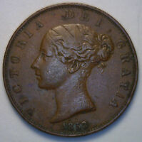1858 Copper Half Pence UK Half Penny Britain Coin XF 1/2 Penny