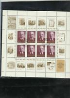 Russia USED Stamps Sheet ref R17578