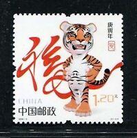 China Stamp 2010-1 Geng Yin Year ( Year of Tiger) 虎年 MNH