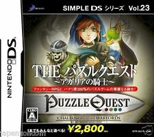Used DS  DS Series Vol. 23: The Puzzle Quest: Agaria n NINTENDO JAPANESE IMPORT