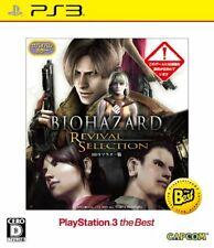 USED BIOHAZARD REVIVAL SELECTION PlayStation 3 the Best Japan