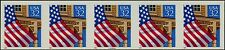 "#2913a ""FLAG"" WATER ACTIVATED IMPERF STRIP # 44444 MAJOR ERROR BQ1243"