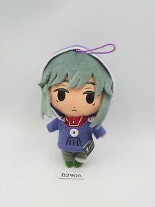 """Kagerou Project B2906 Mekakucity Kido Tsubomi SK Japan Plush 6"""" Toy Doll"""