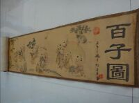 Chinese Collectable old scroll painting of a hundred playing children