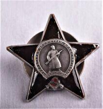 II WK Original Silber Orden UdSSR Roter Stern  Nr.1782665  !