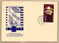 """Ersttagsbrief - """"Einweihung des Karl-Marx-Monumentes in Karl-Marx-Stadt 1971"""""""