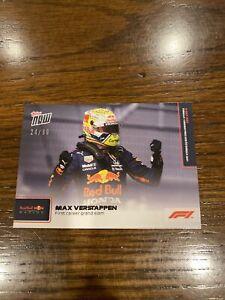 2021 TOPPS NOW F1 #27 MAX VERSTAPPEN - Black 24/99 PARALLEL -1ST GRAND SLAM