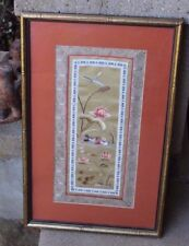 Vintage 20c Chinese Floral 2 Birds Embroidery 鸟 刺绣 Panel Textile Framed 21x13