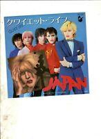 "JAPAN Quiet Life JAPAN 7"" w/PS 70s SYNTH POP GLAM David Sylvian"