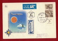 1956 Israel Air Cover registered to New York good condition