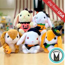 Japan Pote Usa Loppy Halloween Rabbit Bunny Standard Plush Doll Cute Pumpkin