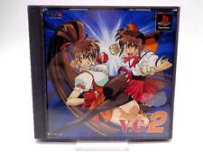 Playstation 1 Spiel - Advanced Variable Geo 2 (mit OVP) (NTSC-Japan Jap IMPORT)